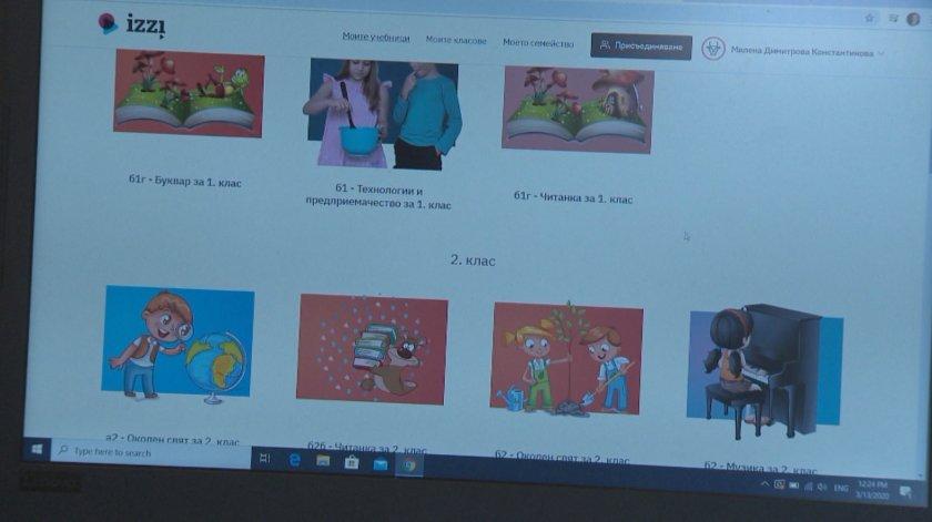 Обучението в електронна среда на учениците протича нормално