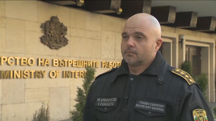 Гл. ком. Ивайло Иванов: Хората в Банско няма да останат без провизии