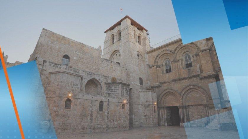 Църквата на Божи гроб е затворена за седмица