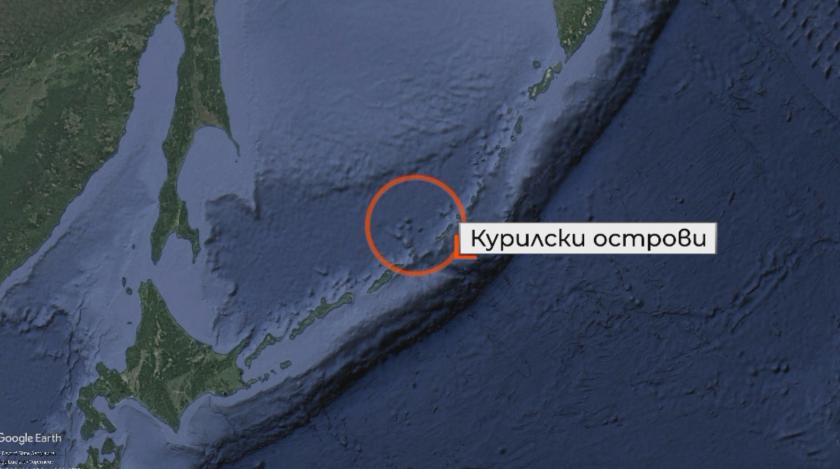 Силно земетресение разлюля Курилските острови
