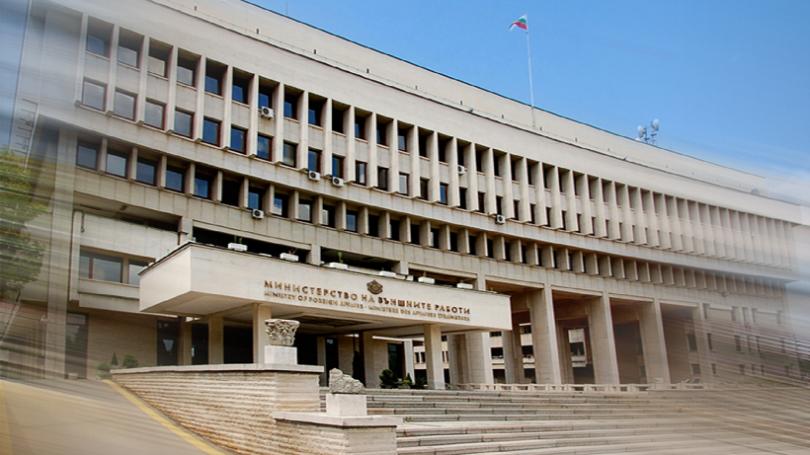 мвнр приветстваме присъединяването република северна македония нато