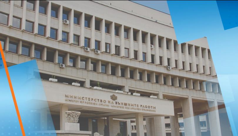 МВнР: Дадени са указания на консулските ни служби как да работят според епидемичната обстановка