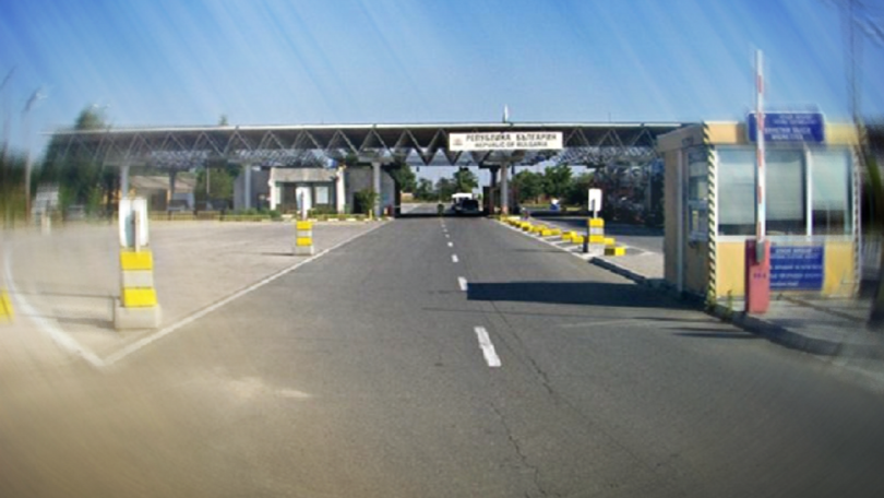 """Преустановено е пропускането през ГКПП """"Златоград"""" и в двете посоки"""