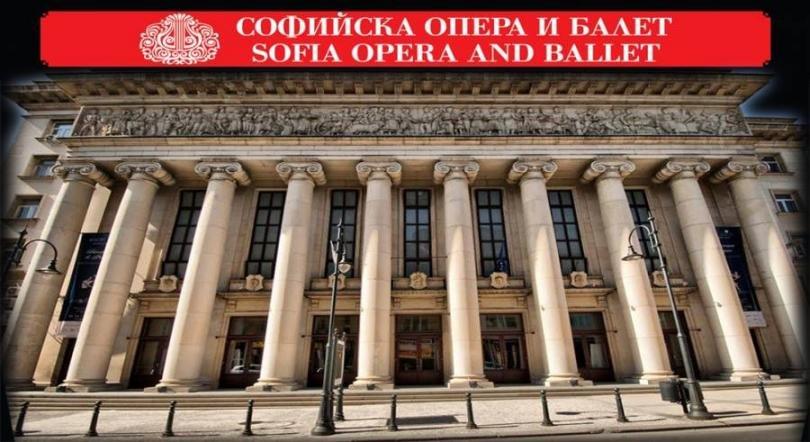 бнт2 представя златния фонд спектакли софийската опера