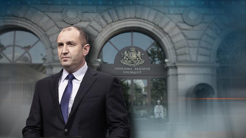 президентът румен радев удостои български училища отличия повод