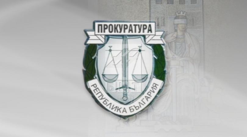 осъдиха бившия шеф прокуратурата кнежа длъжностно престъпление