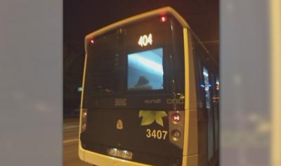 Гледат мерките за неотклонение на четиримата нападатели на 14-годишното момче в автобус