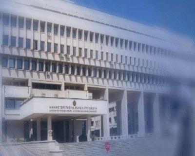 МВнР с препоръки към българските граждани, пътуващи до или пребиваващи в Гърция