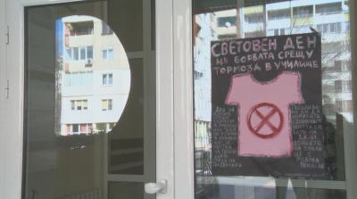"""""""Ден на розовата фланелка"""" срещу агресията в училище"""