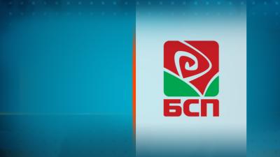 БСП искат изслушване на премиера в парламента заради толсистемата