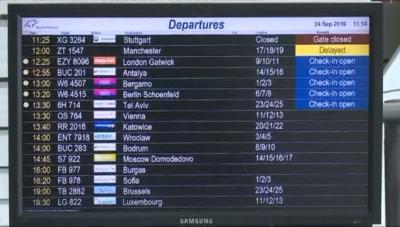 Авиокомпания отказа да върне парите на семейство, решило да не пътува за Италия заради коронавируса