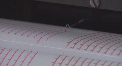 Земетресение от 6,2 по Рихтер в Индонезия