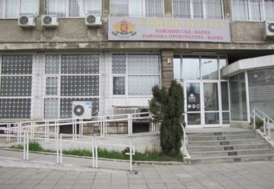 Нов административен ръководител на Районната прокуратура във Варна
