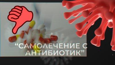 От социалните мрежи: Най-големите заблуди за лечение на коронавируса