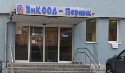 ВиК-Перник въведе нов режим на водата в града