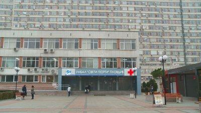 Дезинфекцират родилното в Пловдив заради случай на коронавирус