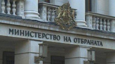 Министерство на отбраната: На територията на България няма чуждестранни войски