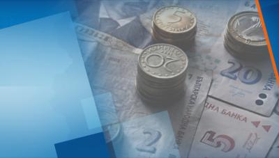 НОИ: Изплащането на пенсиите и допълнителните суми към тях започва на 7 април и е удължено до 23 април