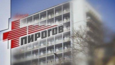 """40-годишен мъж с COVID-19 почина в """"Пирогов"""" след внезапно спиране на сърцето"""