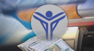 Трима инспектори от ДАИ-Пловдив отиват на съд заради подкупи
