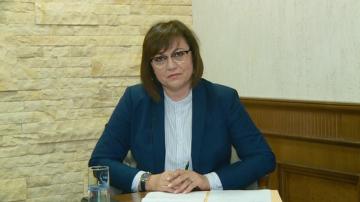 Корнелия Нинова: Настояваме управляващите да обявят мерки в подкрепа на българските общини