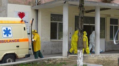Шестима с коронавирус се лекуват в болницата в Благоевград