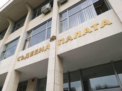 Съдят младеж от Благоевград за нарушаване на задължителната карантина