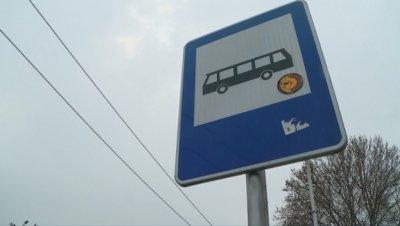 В Пловдив глобяват превозвачи за претъпкани рейсове