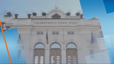 Бюджетната комисия в НС ще заседава утре