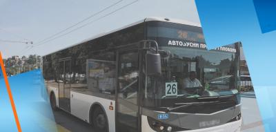 Превозвачи в Пловдив предлагат да има бонуси и за шофьорите в градския транспорт