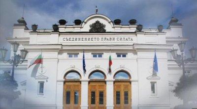 Председателски съвет решава за работата на НС в извънредно положение