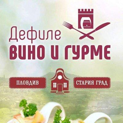 Един от най-атрактивните фестивали в Пловдив се отменя заради епидемията от коронавирус