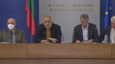 НА ЖИВО: Борисов: Следващите две-три седмици ще е пикът на COVID-19 у нас