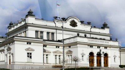 Очаква се в понеделник НС да гласува предложението за замразяване на депутатските заплати