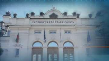 ГЕРБ предложиха депутатите да работят без заплати до края на извънредното положение