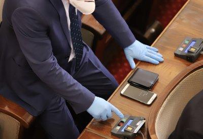 НС гласува актуализацията на бюджета и промените в закона за извънредното положение (ОБОБЩЕНИЕ)