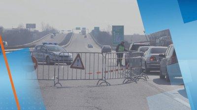 Екипи на полицията пазиха днес подстъпите към Витоша и Стара планина