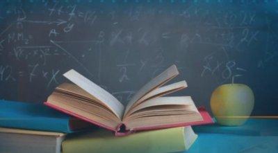 Всички учители ще получат възнагражденията си за времето на обучение в електронна среда