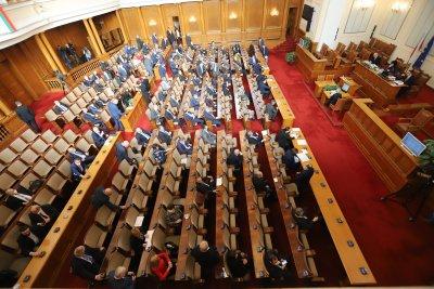 Скандал в парламента за размера на депутатската заплата