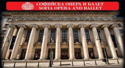 БНТ2 представя от Златния си фонд спектакли на Софийската опера
