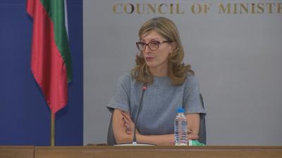 Захариева: Ще се образува дисциплинарно производство на консула в Хага