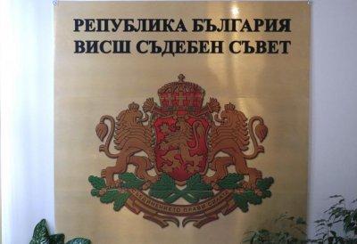 ВСС откри сметка за дарения срещу разпространението на COVID-19