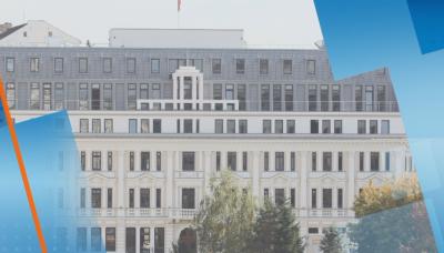 Уволняват борда на Българската банка за развитие (обобщение)