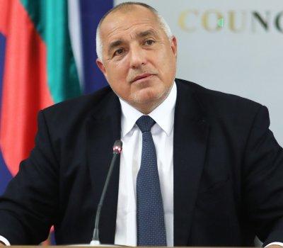 Борисов: С новата Пътна карта за възстановяване на Европа искаме да вдъхнем оптимизъм (ОБОБЩЕНИЕ)