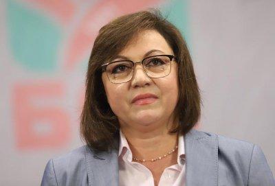 Корнелия Нинова участва във видеоконферентен разговор с лидерите от ПЕС