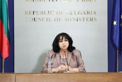 Министър Петкова: Срокът за плащане на сметки за ток от битови потребители се удължава до 30 дни