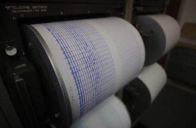 Земетресение с магнитуд 3,7 разлюля Анкара