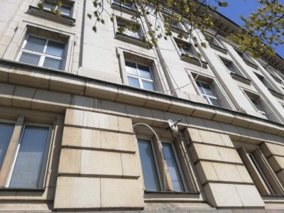 Скандал със смяната на климатичната инсталация на Софийския университет