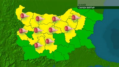 Жълт код за силен вятър в празничния 6-и май