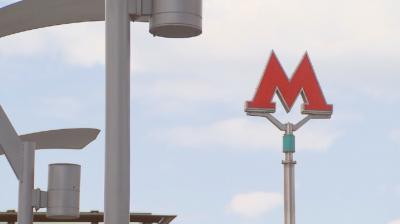 В Москва затвориха част от входове на метрото